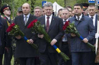 Ставленникам Порошенко пригрозили «Большим террором»