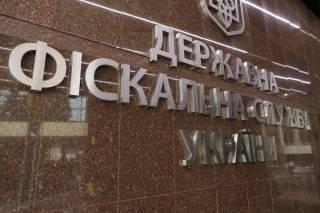 Представители бизнеса обвиняют налоговую милицию Днепропетровщины в давлении и информационных атаках, - СМИ