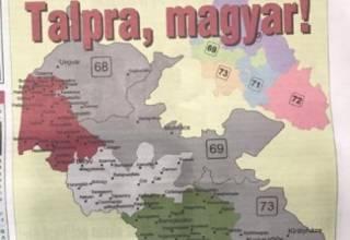 «Общество венгерской культуры» ненавязчиво оттяпало у Украины Закарпатье