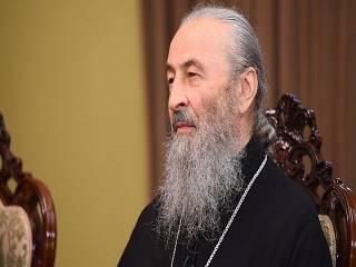 Митрополит Онуфрий просит Патриарха Кирилла посодействовать обмену пленными