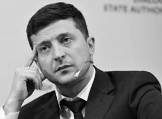 Президент Зеленский и «Понятие политического» Карла Шмитта