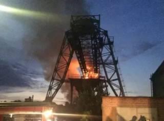 В Киеве вспыхнул пожар на Дарницкой ТЭЦ