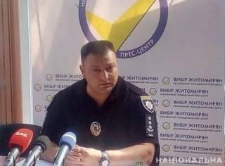 На Житомирщине возле избирательного участка задержали вооруженных «братков»
