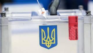Выборы в Верховную Раду: украинцы показывают очень низкую явку