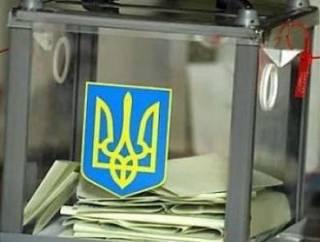 Выборы Верховной Рады: ЦИК начала публиковать первые результаты