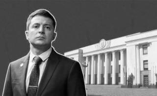 Рада-2019: безнадежная надежда и ожидаемое черт знает что