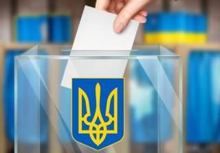 В ЦИК обработали более 93% протоколов выборов Верховной Рады