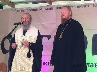 Митрополит Онуфрий открыл Всеукраинский православный молодежный фестиваль