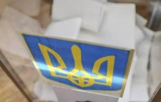 В ЦИК уже обработали более 95% протоколов выборов Верховной Рады