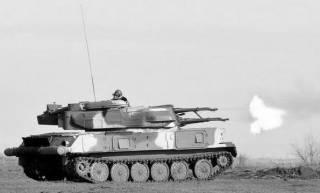 Украинский арсенал: зенитная самоходная установка ЗСУ-23-4 «Шилка»
