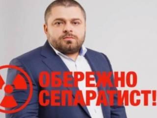 Выборы на 210 округе под Черниговом: глава ОИК Соколовская по заказу Коровченко фальсифицирует результаты голосования