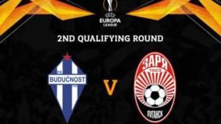 Лига Европы: «Заря» стартовала с уверенной победы в Черногории