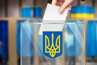 Выборы Верховной Рады: стали известны результаты всех партий