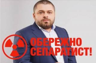 СМИ: Агенты Кремля Сергей Коровченко и Оксана Соколовская сфальсифицировали выборы на 210 округе на Черниговщине