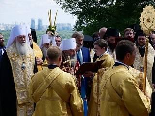 Митрополит Онуфрий: Мы должны быть достойными потомками князя Владимира