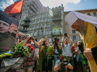 Предстоятель и верующие УПЦ почтили память погибших на Майдане