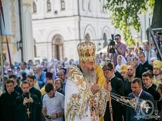 Митрополит Онуфрий объяснил, почему Церковь называют канонической
