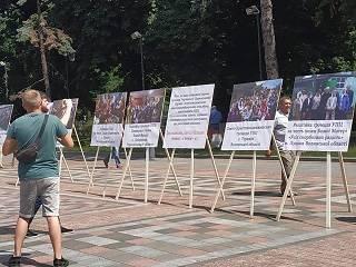 В УПЦ рассказали, зачем устанавливали стенды перед Верховной Радой в День Крещения Руси