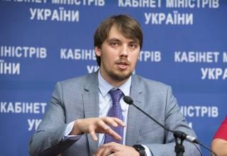 У Зеленского рассказали о желании распродать землю, госбанки, «Укрзализныцю» и «Укрпочту»