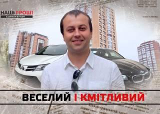 Новым главой ДУСи стал КВНщик, которого после скандала с недвижимостью уволил Порошенко
