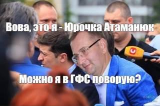 Красный свет для Зеленского: скандальный компаньон Януковича рвётся в ДФС