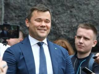 Богдан сегодня не появлялся в Офисе Президента