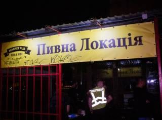 В Киеве расстреляли посетителей кафе. А все из-за злой собаки