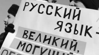 У Зеленского решили вернуть русский язык. Но как-то по-дебильному