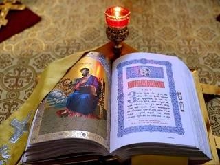 В УПЦ посоветовали верующим, которые перешли в новую Церковь, открыть Евангелие