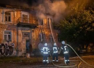 Ночью в историческом центре Киева произошел крупный пожар