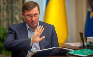 Луценко таки решился уйти в отставку