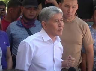 В Киргизии силовики таки задержали бывшего президента Атамбаева