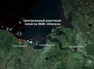 В России прогремел взрыв на полигоне для баллистических ракет ‒ есть жертвы