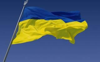 В оккупированном Крыму подняли флаг Украины