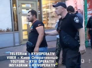 В Киеве цыгане прямо в райотделе жестоко избили полицейских