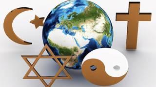 За последние 10 лет в мире возросли преследования всех религиозных групп