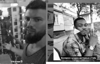 Смерть «публичного масона» в Одессе: факты и странности