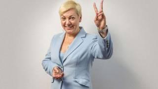 Гонтарева готова общаться с украинскими следователями. Но исключительно в Лондоне