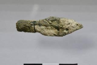 Ученые обнаружили еще одно доказательство правдивости библейской истории