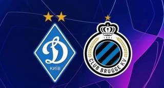 «Динамо» вылетело из Лиги чемпионов в первом же раунде