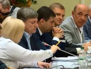 Геращенко и Рабинович поругались из-за русского языка