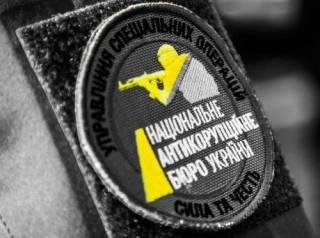 Дело «Роттердам+» подрывает репутацию антикоррупционных органов, ‒ Андрей Бузаров