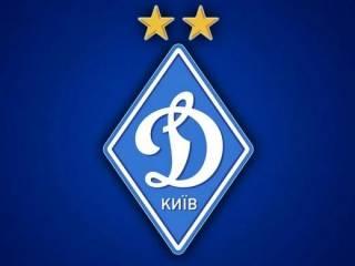 Стало известно имя нового главного тренера киевского «Динамо»