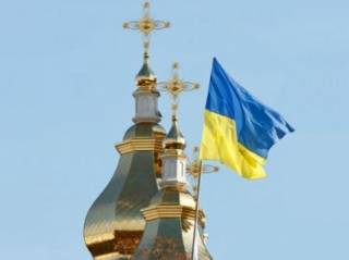 В Украине исчезла одна из церквей