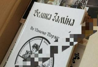 За 100 грн в Украине можно приобрести «манифест» стрелка из Крайстчерча, убившего 51 человека, – Bellingcat