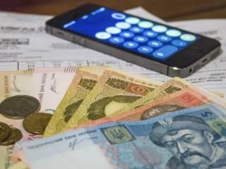 Отмена оплаты коммуналки для пенсионеров: кто попадет под новую льготу