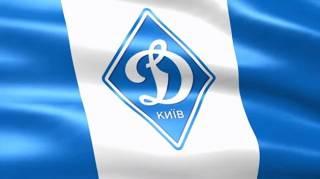 «Динамо» назначило нового главного тренера. Фанаты снова приуныли