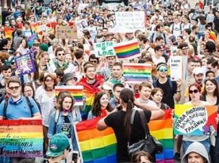 Докатились до Харькова. В первой столице пройдет первый в истории… гей-парад