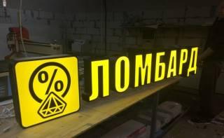 Кредит под залог: что украинцы несут в ломбарды