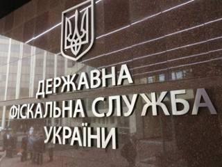 Сотрудники ГФС Запорожья «ворочают миллионами», – СМИ